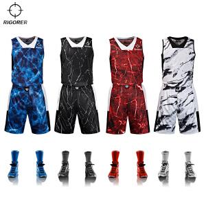 准者2016新款篮球服套装 男女球队球衣篮球比赛训练服DIY印字印号