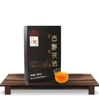 【安徽池州馆】安徽特产 380g古黟茯砖 (普茯)