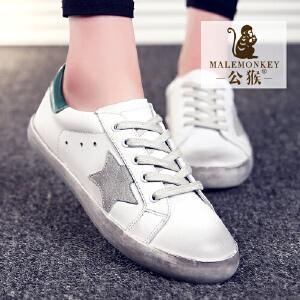 公猴春季新品休闲女鞋真皮平底鞋擦色小脏鞋运动鞋板鞋女小白鞋女韩版503