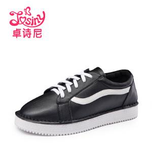 卓诗尼单鞋新款休闲鞋女圆头低跟系带小白鞋