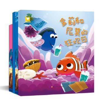 全套4册正版 迪士尼海底总动员2 多莉去哪儿 海洋动物的秘密小丑鱼 2