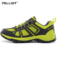 【盛夏狂欢】法国PELLIOT 户外徒步鞋 男女防滑耐磨登山鞋低帮透气越野跑鞋
