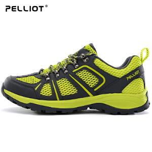 【618返场大促】法国PELLIOT 户外徒步鞋 男女防滑耐磨登山鞋低帮透气越野跑鞋