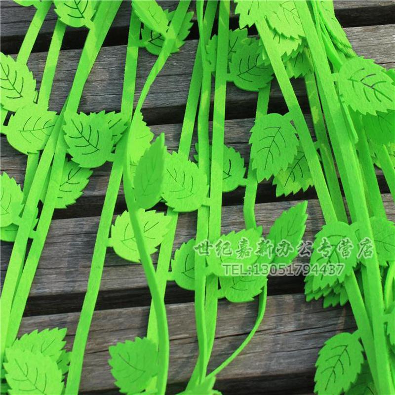 1米树叶挂饰枫叶吊饰 幼儿园教室环境布置装饰吊饰 走廊空中 1米树枝