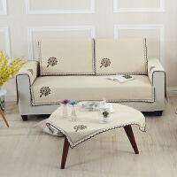 木儿家居 沙发垫布艺坐垫四季夏季沙发套罩飘窗垫防滑沙发巾四季可用橄榄树