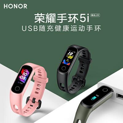 小米手环2二代 智能运动男女防水光感版无线腕带心率跑计步器蓝牙智能手表 ios新品上市