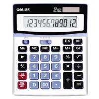 得力 计算器1654 经济型大屏幕计算器 财务 太阳能大按键计算机