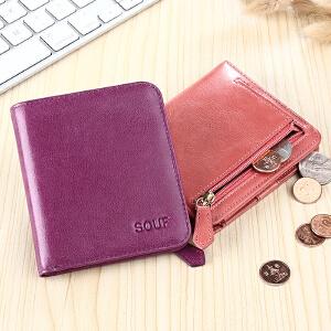 SOUF【支持礼品卡】钱包女短款拉链折叠多卡位迷你零钱包真皮 韩版硬币包简约刻字