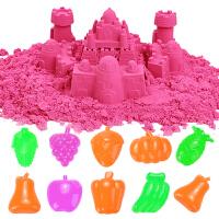 【当当自营】炫梦奇手工太空沙玩具火星彩沙 儿童DIY沙滩玩具 儿童模型玩具 4斤装+两套模具 粉色