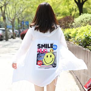 Freefeel 2017夏装新款防晒衣女装时尚休闲糖果色上衣出游必备防晒服