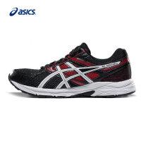 ASICS亚瑟士新款跑步鞋透气轻量路跑鞋缓冲慢跑鞋男鞋T5F4N-9993