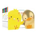 小鸡球球成长系列图画书(全六册)