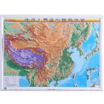 三维立体地图挂图 凹凸优质 办公装饰学生学习 直观展示中国地理,地貌