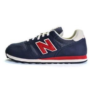 New Balance/NB 2017夏季新款男子530系列经典复古慢跑鞋 M530RK2