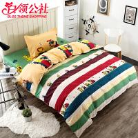 白领公社 学生宿舍三件套 单人床三件套学生宿舍寝室1.2米1.5米床全棉被套床单套件床上用品学校三件套