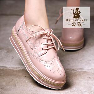 公猴春季新款英伦风松糕鞋女秋厚底鞋小皮鞋女镜面布洛克真皮系带女鞋562