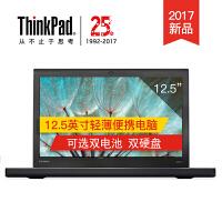 联想ThinkPad X270(0ACD)12.5英寸轻薄笔记本电脑(i3-6006U 4G 128GSSD+1TB Win10 3+3便携双电池)