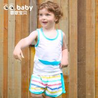 歌歌宝贝 宝宝夏装婴儿纯棉夏季内衣背心套装