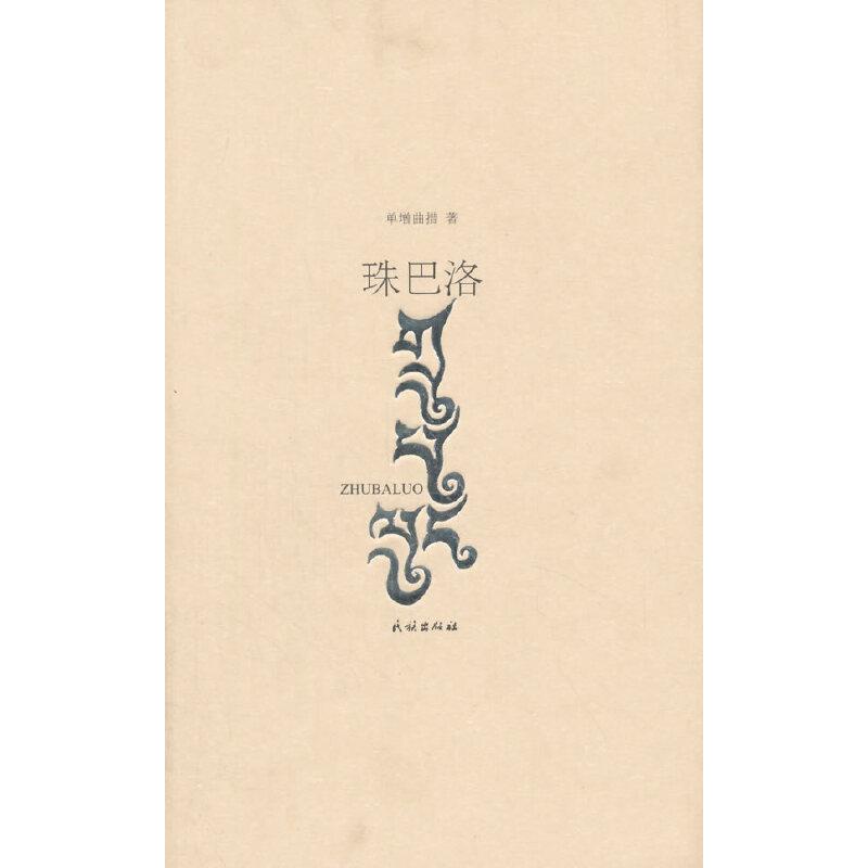 巴洛式画框手绘稿克