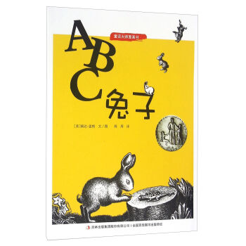 童话大师图画书:abc兔子 [美] 婉达·盖格;商周 9787558109201