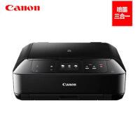 佳能 Canon MG7580 无线手机照片打印机 佳能MG7580 多功能一体机 家用多功能打印机 光盘打印机 CD打印 无线打印 NFC无线 打印复印扫描 6色独立墨盒