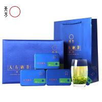 【安徽池州馆】安徽特产 280g一级天方硒茶 (特级Ⅲ)