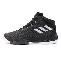Adidas阿迪达斯 2017新款男子运动防滑耐磨篮球鞋 BW0560
