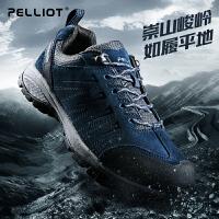 【618返场大促】法国PELLIOT/伯希和 登山鞋男女 防滑耐磨透气旅游休闲情侣徒步户外鞋休闲鞋徒步鞋