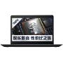 联想(ThinkPad)轻薄系列E470(20H1A02YCD)14英寸笔记本电脑(i3-6006U 4G 500G NV920 2G独显 Win10)黑色