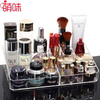 萌味 收纳盒 桌面化妆品收纳盒透明创意桌面收纳盒化妆盒特大号整理箱收纳架箱创意家居