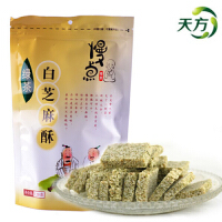 【安徽池州馆】安徽特产 120g绿茶白芝麻酥