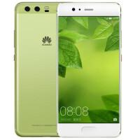 华为HUAWEI P10plus 全网通 移动联通电信4G手机 6GB运行 徕卡双镜头 5.5英寸 华为P10 Plus