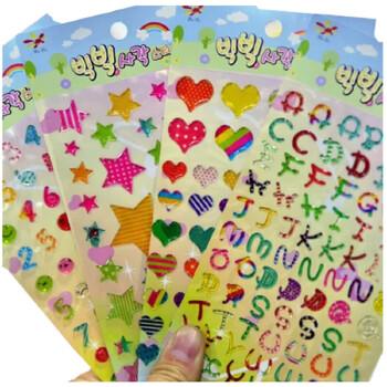 儿童奖励粘贴纸文具 日记本装饰可爱动物卡通相册手帐贴画