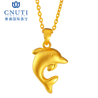 CNUTI粤通国际珠宝 黄金吊坠999*金3D硬金 海豚之恋 约1.7克