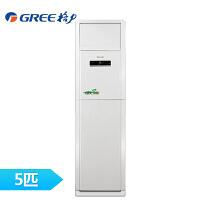 【当当自营】格力 清新风5匹柜机KFR-120LW/(12568S)NhAc-3 5P柜机家用冷暖立式空调