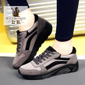 公猴春季新款运动鞋女真皮跑步鞋韩版休闲鞋女单鞋松糕休闲女鞋厚底跑鞋