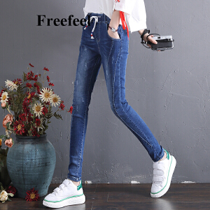 Freefeel2017秋冬新款牛仔裤长裤子小脚裤学生刺绣百搭紧身铅笔裤