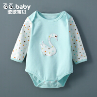 歌歌宝贝包屁衣纯棉新生儿长袖衣服宝宝连体衣婴儿三角哈衣春秋装