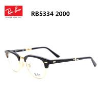 雷朋近视眼镜框男女款眼镜架配近视眼镜半框男士复古近视眼镜5334