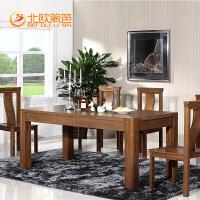 北欧篱笆全实木餐桌椅北美胡桃木住宅家具简约现代长方形一桌