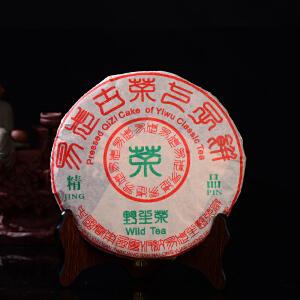 【7片一起拍】90年代昆明纯干仓 野生茶 古树生茶 357克/片