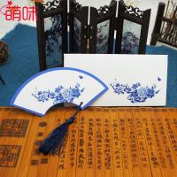 萌味 书签 复古中国风异形古风唯美拼接套装小礼品扇形书签带流苏学生创意礼品生日礼物(2张/套)