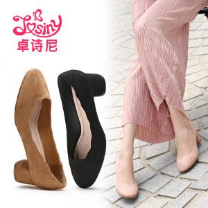 卓诗尼2017春季新款中跟女鞋反绒森女浅口粗跟单鞋女121711801