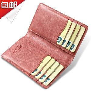 SOUF【支持礼品卡】复古超薄卡包女士真皮 情侣款卡套卡夹多卡位 短款卡片包
