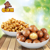 【巴灵猴_零食组合】蟹黄瓜子90g+夏威夷果90g  零食坚果果干组合