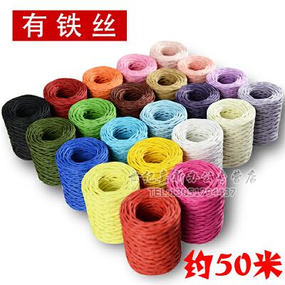 多色可选 带铁丝纸藤 编织纸藤 笔筒编织材料 编篮子纸绳手工diy编织