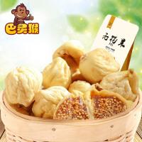 【巴灵猴_无花果90g*2袋】新疆阿图什特产干果蜜饯零食 无花果干 坚果休闲小吃
