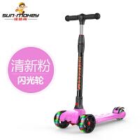 【当当自营】炫梦奇儿童滑板车 四轮闪光 可折叠滑行车 可调高低 102粉色