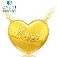 CNUTI粤通国际珠宝 黄金吊坠 足金3D硬金LOVE之心 LOVE 约0.69g