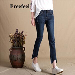 Freefeel2017春夏新款牛仔裤女蓝色修身显瘦小脚裤弹力百搭大码微喇裤女裤